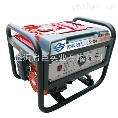 220V小型2000W汽油发电机
