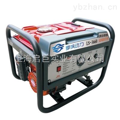 罗飒3KW汽油发电机