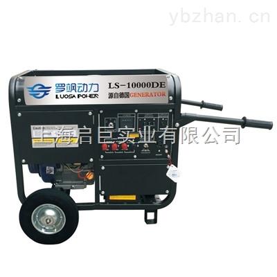单三相等功率8KW汽油发电机