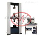 10KN板材力学性能检测仪|板材万能试验机