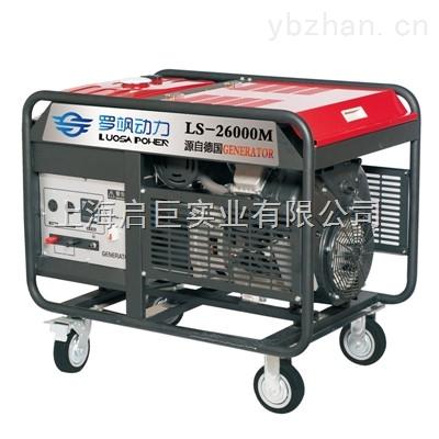 罗飒20KW汽油发电机