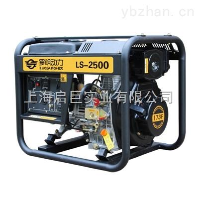 2KW小型柴油发电机