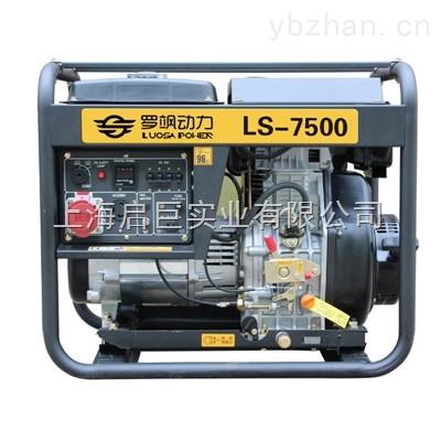 5千瓦移动小型柴油发电机