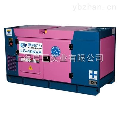 罗飒30KW柴油发电机
