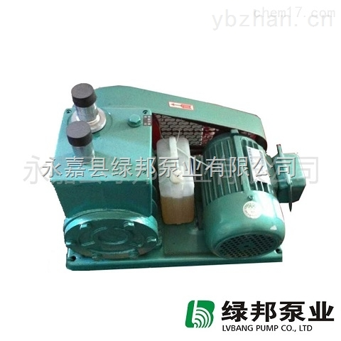 厂家直销2X型双级旋片式真空泵