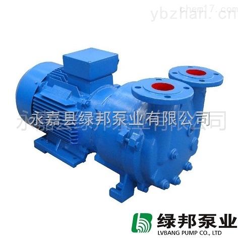 厂家直销SKA(2BV)型直联式水环真空泵