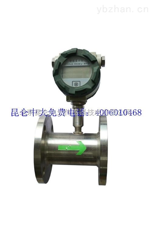 山西气体涡轮流量计,用于测量压缩空气流价格高