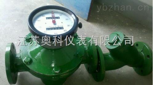 齒輪柴油流量表