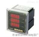 多功能电力仪表CQ72-3E