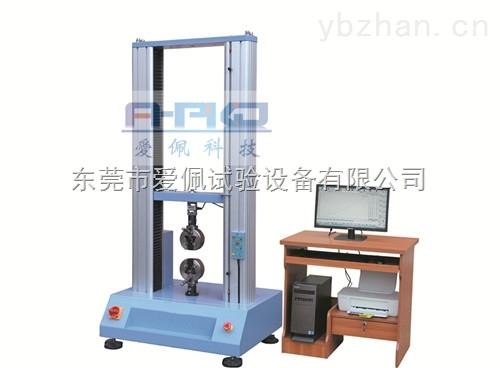 万能材料拉力试验机/电子万能拉力试验机