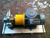 運鴻MCB不銹鋼磁力驅動齒輪泵價格合理,質量好