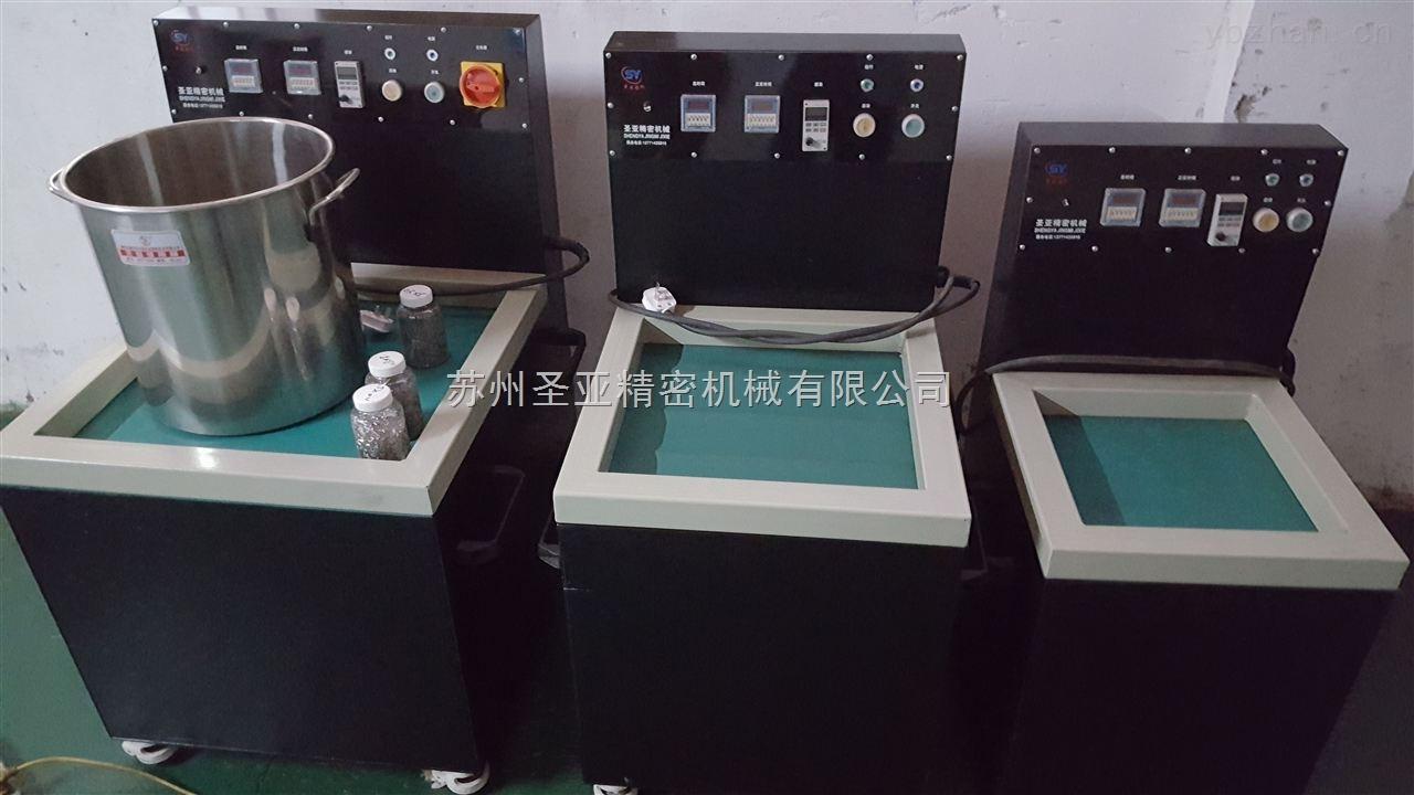 y-360-磁力拋光機 磁力研磨機 首飾工具器材設備 拋光工具