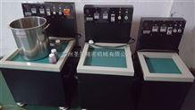 磁力拋光機 磁力研磨機 首飾工具器材設備 拋光工具