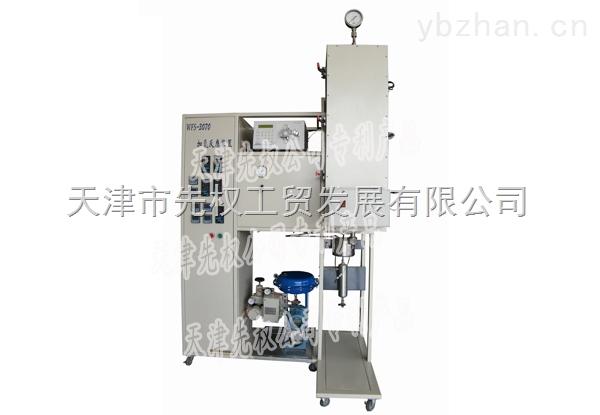 WFS-3070 自动加氢反应装置