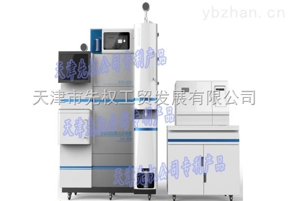 WFS-3070A 全自动加氢反应装置 实验室用
