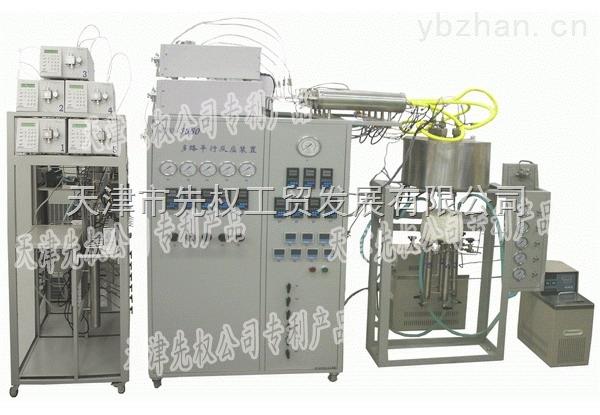 WFSM-3085 多路平行反应装置