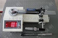 扭力校准仪-扭力扳手校准仪
