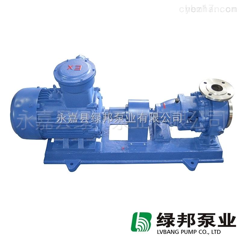 IR不锈钢保温化工泵|结晶体泵