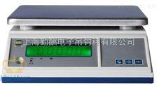 上海可打印電子計重桌秤帶報警功能