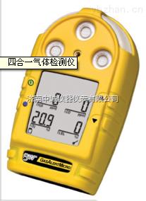 国家标准乙炔检漏仪