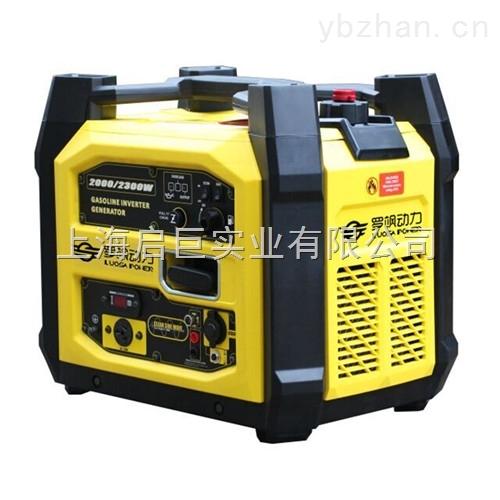 罗飒2KW数码变频发电机