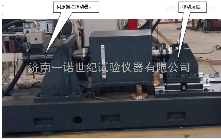 专业定做汽车驱动桥静态扭转性能试验机