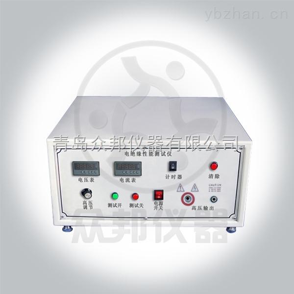 ZM-819安全帽电绝缘试验仪  青岛众邦专业厂家 直销供应