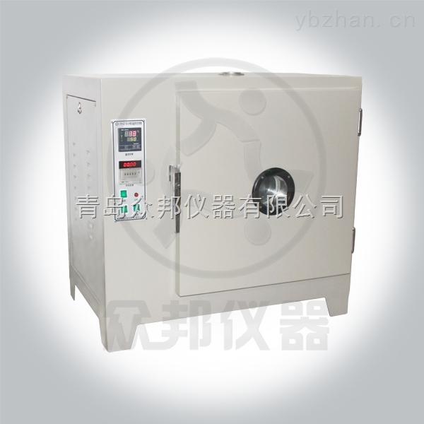 供应  ZM-821安全帽高温预处理箱  山东青岛众邦专业厂家直销