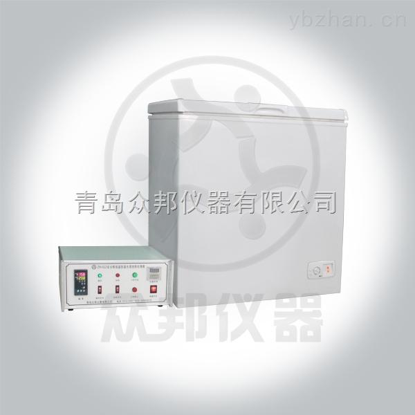 供应  ZM-822安全帽低温预处理箱  山东青岛众邦专业厂家直销