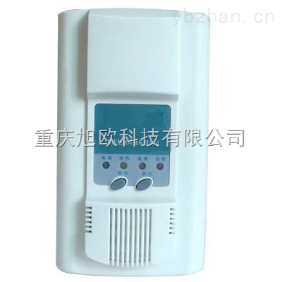 重庆、成都、西藏XO-FS080家用无线燃气泄漏报警器
