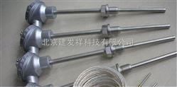北京建發祥生產供暖一體化溫度傳感器