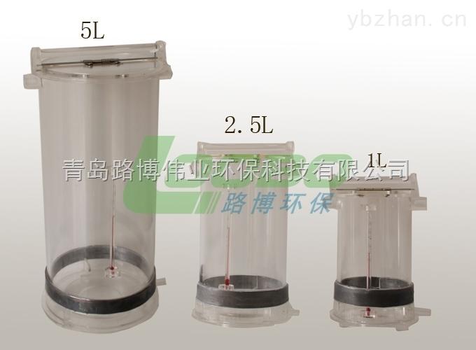 LB-800-有機玻璃采水器廠家 可定制不銹鋼材料 1,2.5,5L可選