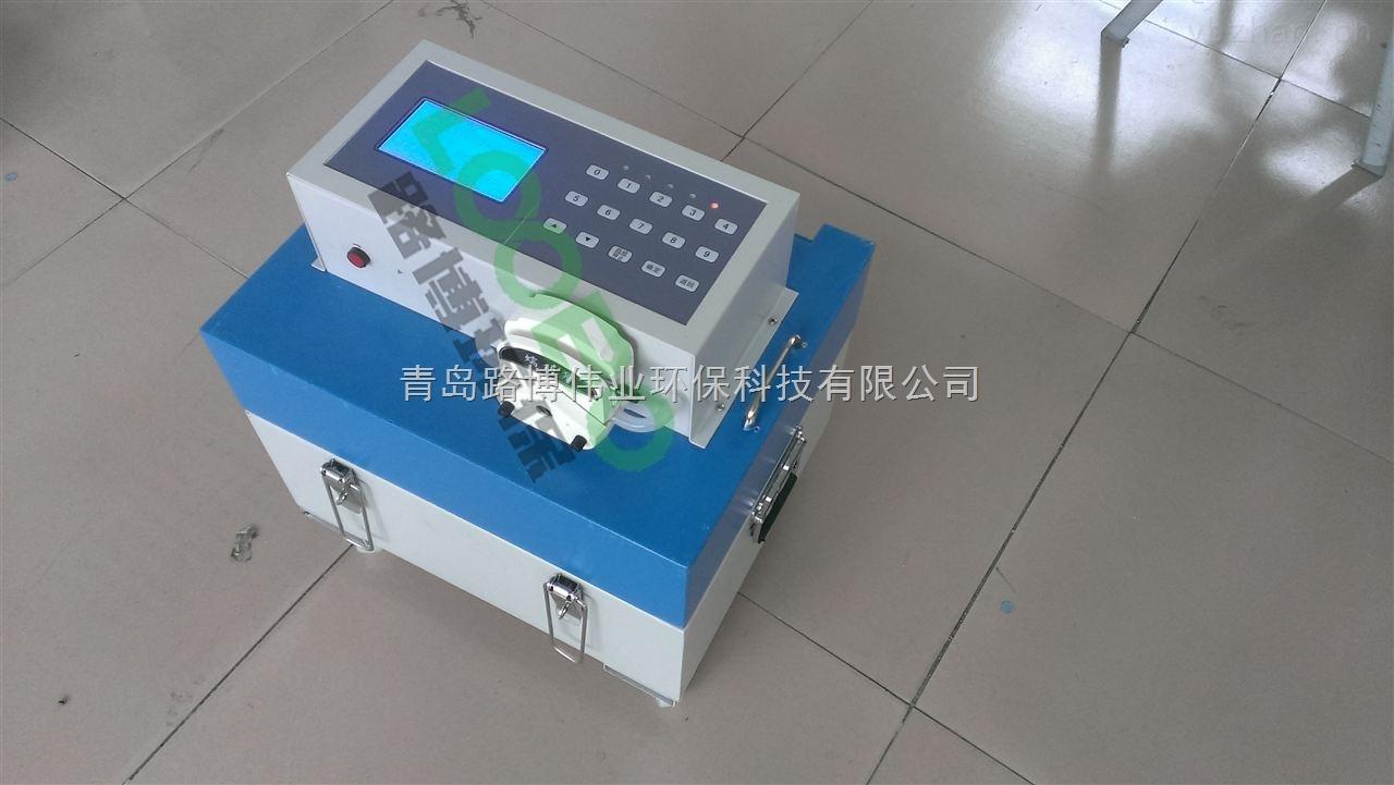 LB-8000G-智能便攜式水質采樣器廠家 4~20mA信號