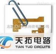 北京软硬结合电路板加工生产刚挠电路板