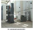 500KN混凝土结构件脉动疲劳试验机