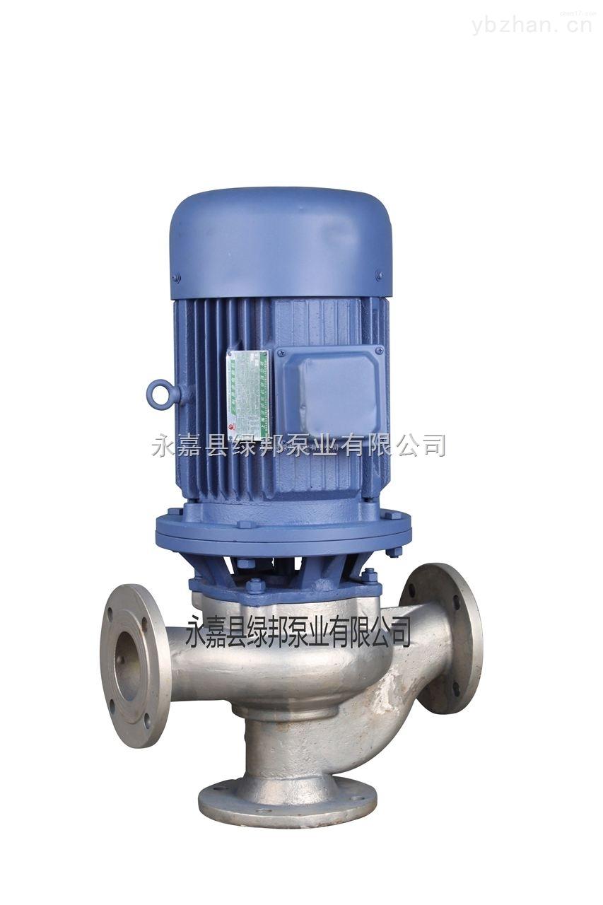 永嘉供应GW管道式排污泵
