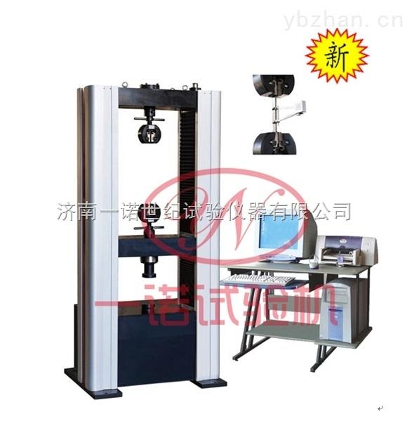 石墨制品拉力强度试验机技术指标