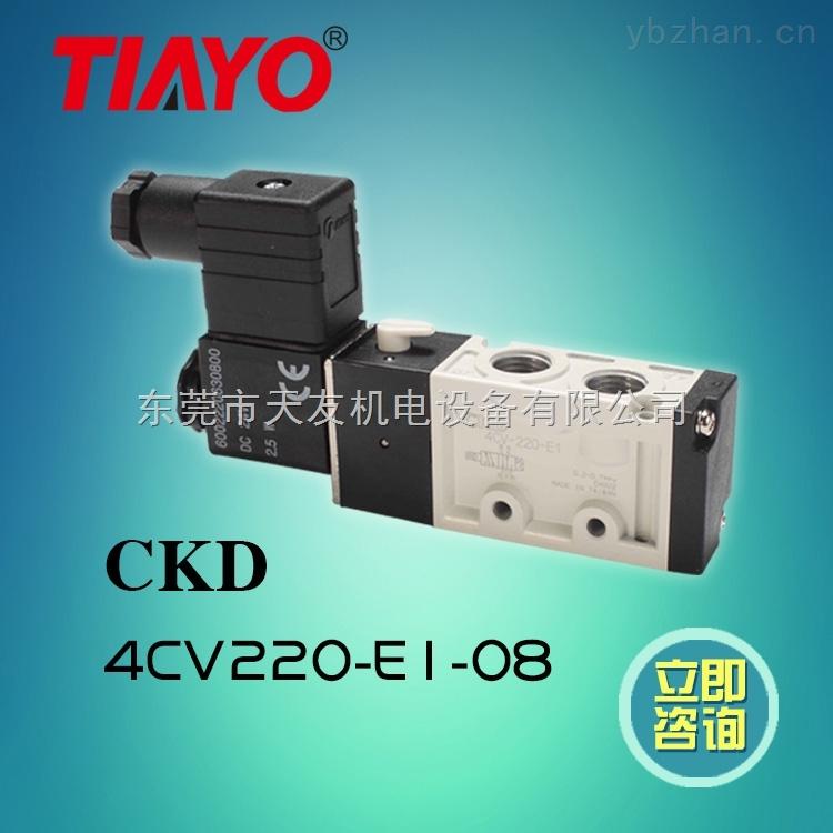 日本CKD二位五通先导式电磁阀 4cv220-e1-08