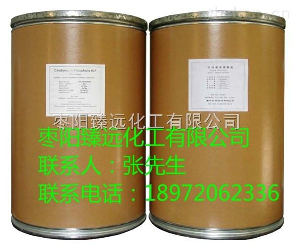盐酸强力霉素原料药