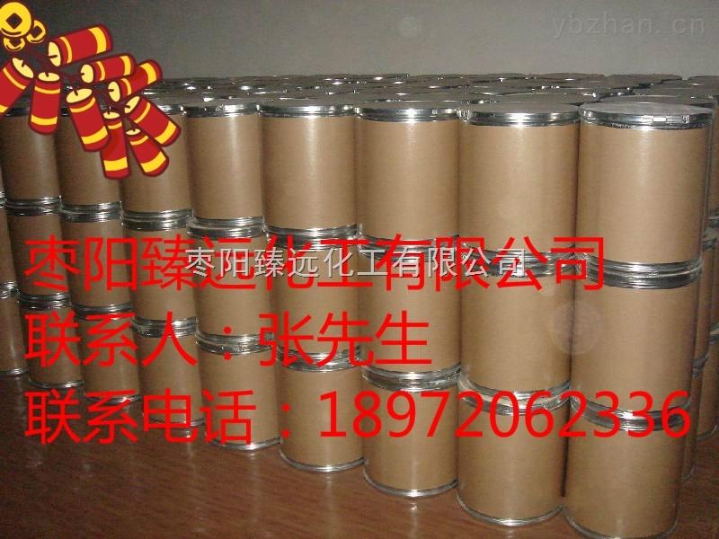 盐酸双氟沙星原料药