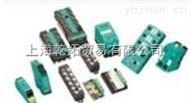 RSD-CI-EX8德P+F安全柵資料 倍加福安全柵功能
