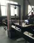 玻璃钢万能试验机供货价