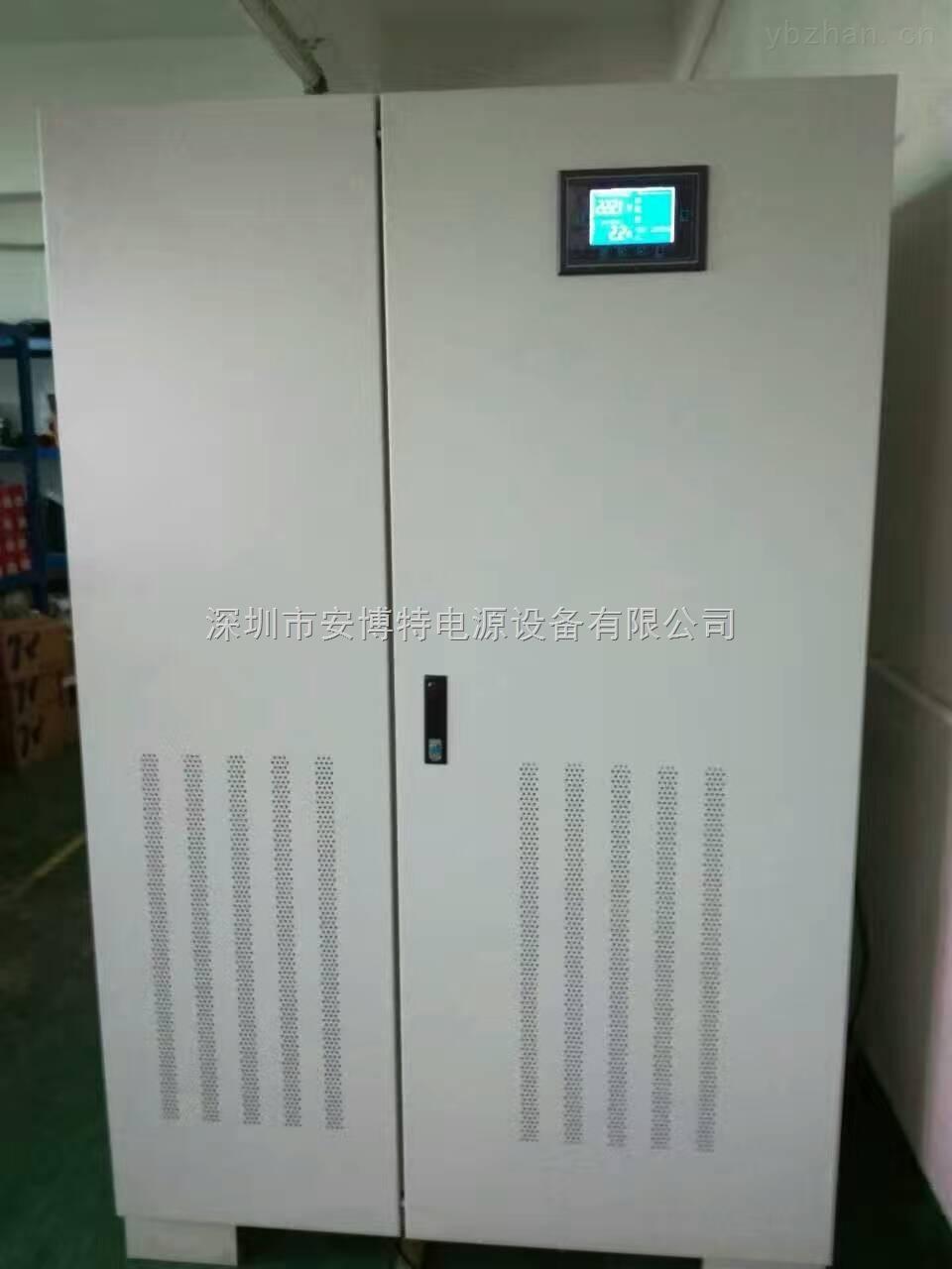 無觸點穩壓器-實驗室配套ZBW-80KVA三相交流無觸點穩壓電源