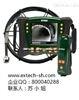 EXTECH HDV650W-30G 内窥镜