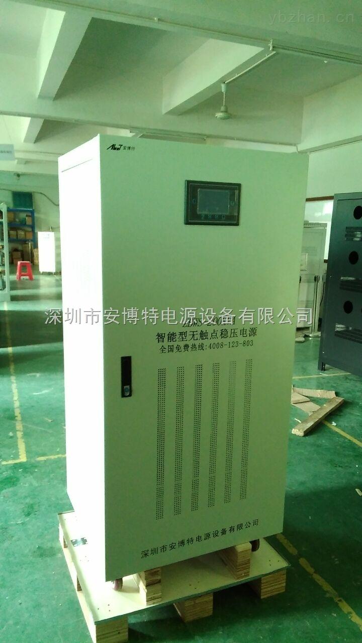 稳压电源 大功率激光焊接机配套三相100kva交流稳压