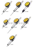 日本三丰袖珍型杠杆千分表