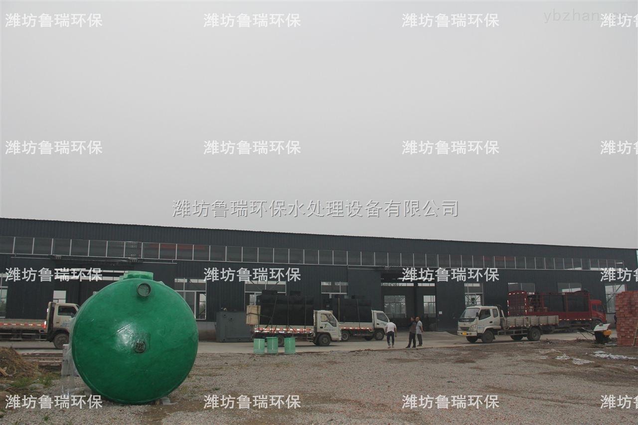 乌鲁木齐一体化专业污水处理设备