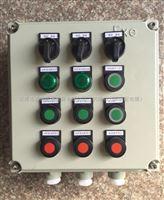 现场电机控制防爆按钮箱