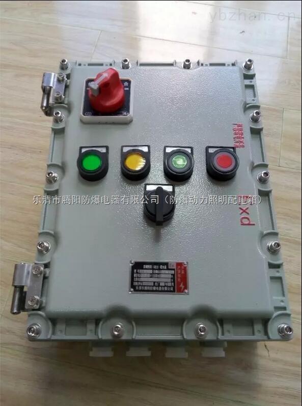 罗茨泵防爆控制箱/非标防爆控制箱