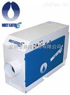 油煙電氣集塵機ME-10E日本HORKOS水溶性油霧集塵